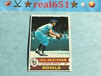 1979 Topps #330 GEORGE BRETT   A.L. All-Star   Royals   Decent Vintage HOF   EX