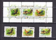 Sri lanka 2018  birds fauna butterflies squirrel set+s/s MNH