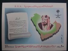 Saudi Arabia 50th Anniversary of the Kingdom SC#833 Miniature Sheet MNH