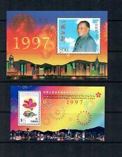 HONG KONG BRITISH COLONIES CHINA POLITICIANS SOUVENIR SHEETS MNH   LOT (SH 22)