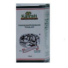 Maharajaprasarini Thailam -  Kairali Ayurveda 10 ML.