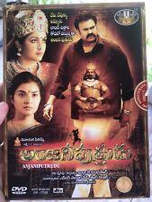 ANJANI PUTRUDU (India DVD) Telugu Hanuman & goddess Adventure Film; English Subs