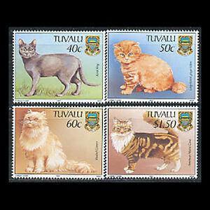TUVALU, Sc #746-49, MNH, 1997, Cats, animals, A5IDI-A