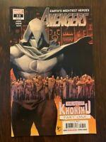 Avengers #33 Moon Knight Iron Fist Origin Of Uru Mjonlir 1st Print Scalera 2020