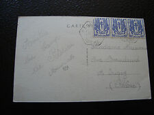 FRANCE - carte postale 1946 (cy24) french