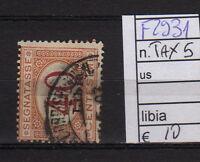 FRANCOBOLLI ITALIA COLONIE LIBIA USATI TAX N°5 (F2931)