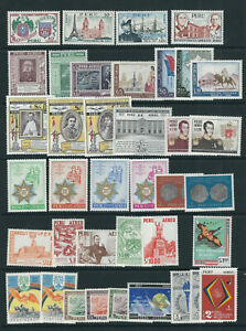 PERU 1957 few complete commemorative sets, mostly all are lightly hinged
