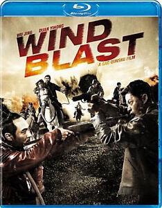 WIND BLAST (Zhang Li) - BLU RAY - Region Free - Sealed