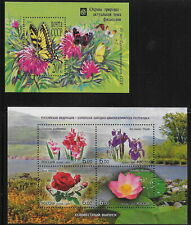 RUSSIA  1991-2007    Flowers    MNH-VF  #  Y.T.  Lot of ms