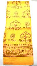 BHAGWA Om Namah Shivay Parvati Shiv Rayon Shawl Stole Wrap Fabric Sarong Unisex