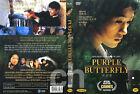 Purple Butterfly (2003) - Ye Lou, Liu Ye, Ziyi Zhang  DVD NEW