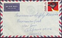 1974 AIRMAIL COVER WITH 25c NATIONAL DEVELOPMENT SOLO TO USA (RU5775)