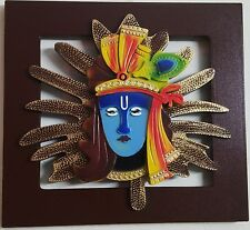 Laps of Luxury-Krishna God Idol on leaf wall hanging Photo Frame in Brown border