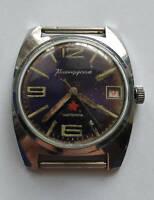VOSTOK Vintage Komandirskie Chistopol 2234 USSR