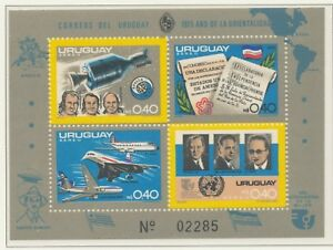 URUGUAY 1975 APOLLO SOYUZ, USA, UN, Aviation superb U/M rare MS