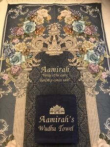 Prayer Mat Personalised Navy Adu with any Name And Dua Quote Plus Wudhu Towel