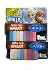 Lot of (2) NEW Crayola Disney Frozen Washable Sidewalk Chalk 16 Sticks Non Toxic