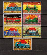 STAMPS Equatorial Guinea Ecuatorial Japanese Trains Locomotives 1973 # 72177-85