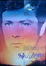 La VEUVE COUDERC The WIDOW Japanese B2 movie poster ALAIN DELON SIMONE SIGNORET