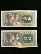 China banknote 5 Wu Jiao and 2 Yuan  Zhongguo Renmin YinhangCurrency 4 notes