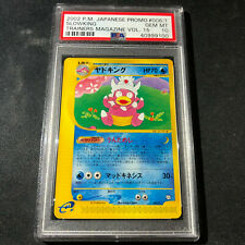 PSA 10 - Japanese Slowking Trainers Mag Vol. 15 2002 Promo 006/T Pokemon Card