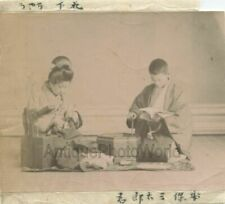Japan young couple craftsmen antique photo