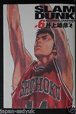 JAPAN Takehiko Inoue manga: Slam Dunk Complete Edition vol.6