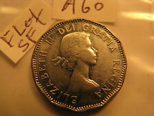 CANADA 1953 MULE FAR LEAF SF 5 CENT - ONE OF THE RAREST CANADIAN COINS ID#A60