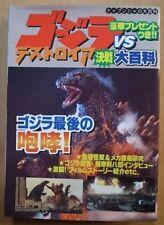 Godzilla vs Destoroyah Decisive Battle Encyclopedia Book Keibunsha