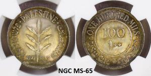 NGC Palestine MS 65 1927 100 Mil Silver Coin British Mandate Golden Patina