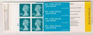 GT1 4 x 65p Worldwide Airmail CYL W1  Good Perfs