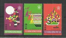 HONG KONG 1975 HONG KONG FESTIVALS SG,331-333 U/M NH LOT 4317A