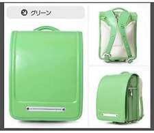 Qwawa Randoseru Randsel Japanese Style School Backpack A4 File OK Green