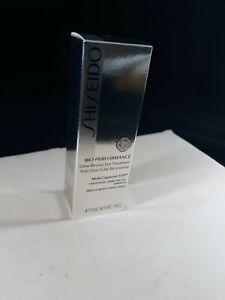 Shiseido Bio-Performance Glow Revival Eye Treatment, 0.54 Ounce    #11