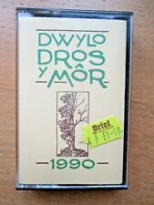 Dwylo Dros y Mor 1990 Cassette single Cymraeg Welsh Sain