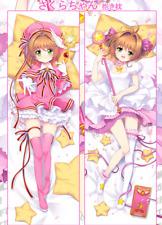 "59"" Anime Card Captor OKATU Sexy Dakimakura Cos Hugging Body Pillow Case #KG11"