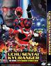 DVD Japan Uchu Sentai Kyuranger The Movie Geth Indaver Strikes Back Eng Sub