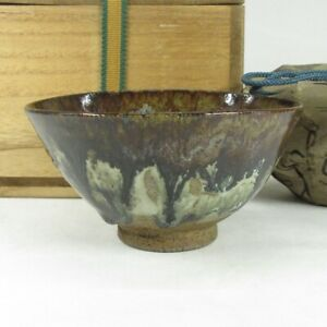 A057: Japanese old KARATSU pottery tea bowl with wonderful glaze and atmosphere
