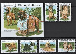 CAMBODGE 1999 CHIENS DE RACES RACING DOGS PETS DOME ANIMALS FAUNA STAMPS MNH CTO