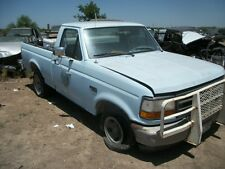 94 FORD F150 LEFT FRONT WIPER ARM 364747
