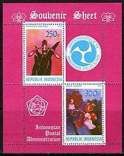 INDONESIE: ZB 960 MNH** Blok 36 1979 100ste geboortedag R.A. Kartini
