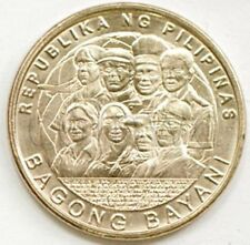 Philippines 5 peso 2014 Filipinos abroad UNC (# 1605)