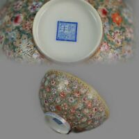 PRoC Period Chinese Porcelain Jingdezhen Eggshell Bowl Millefleur Marked...