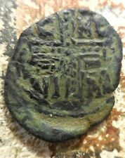 Neat Dotted Cross! Anonymous Folles. Michael IV, 1034-1041 AD Æ Follis  Class C.