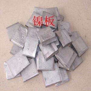 Nickel ingot sheet 100g 99.99% Pure Nickel Ni Metal for Electroplating