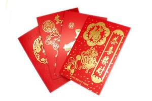 Red Chinese New Year Cards (4 Pack), Well Wishes Greetings Card