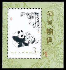 China Stamp 1985 T106M Giant Pandas 大熊猫 S/S MNH