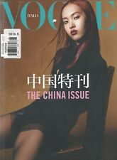 Vogue Italia 778 The China Issue Xiao Wen NM No Label