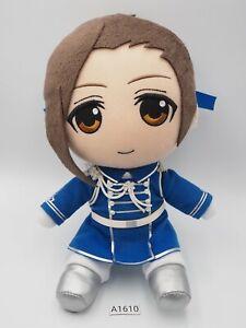 """The Idolmaster Side M A1610 Minori Watanabe Gift Bandai Namco Plush 8"""" Toy Doll"""