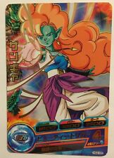 Dragon Ball Heroes Rare HG2-55